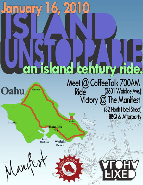 Island-Unstoppable-copy.jpg